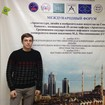 SPbGASU at International Forum 'Architecture, Design and Art at North Caucasus'
